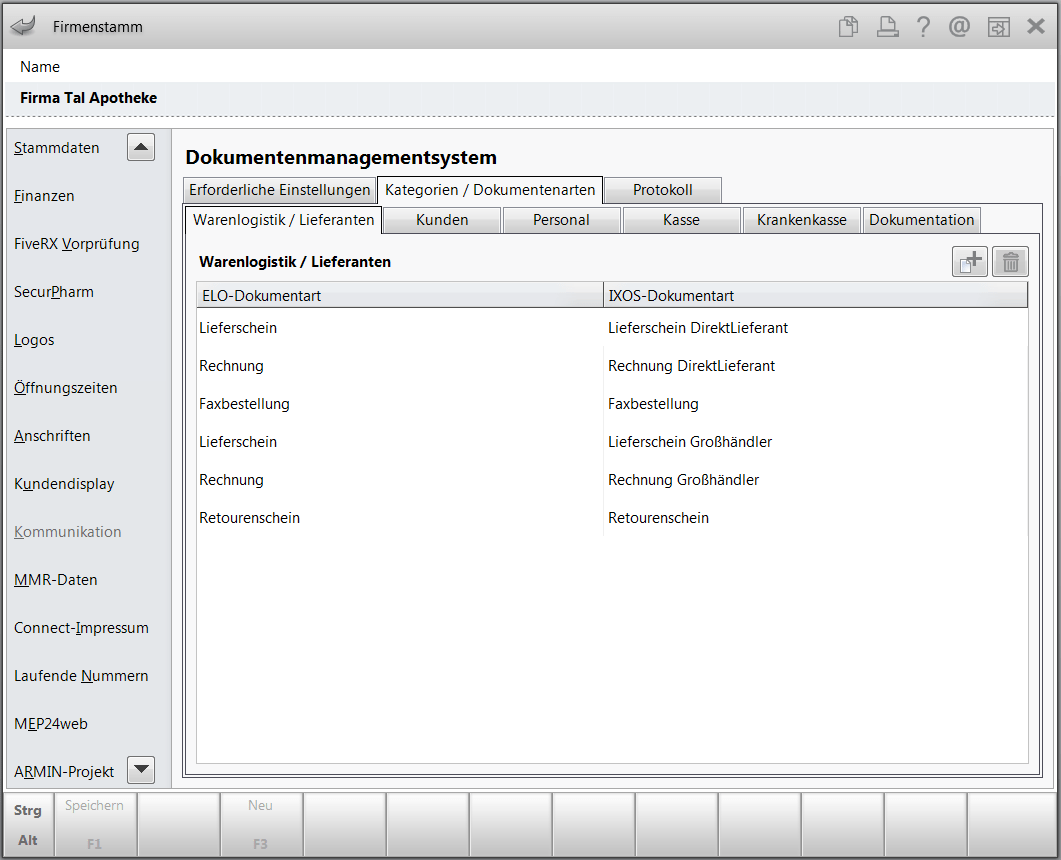 Screenshot IXOS Dokumentenmanagement individuelle Konfiguration